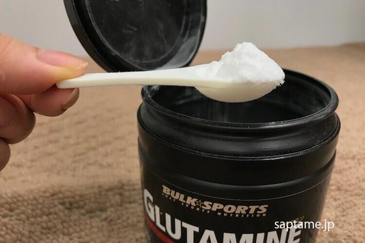 グルタミンの粉末の状態